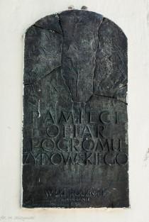 kielce pogrom-7 (Kopiowanie)