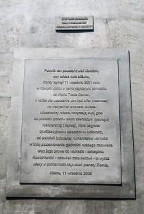 pomnik110901-1 (Kopiowanie)