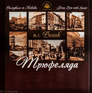 lwow-442-kopiowanie