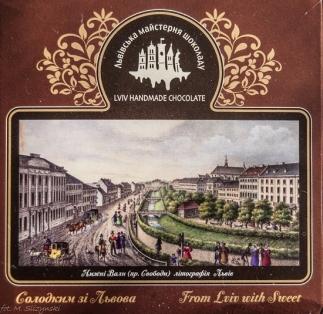 lwow-443-kopiowanie